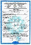 Сертификат физико-механических свойств песчаника